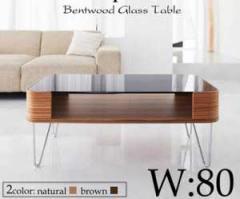 【送料無料】デザインガラステーブル/黒ガラス『2色対応』80タイプ