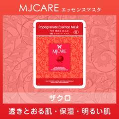 MJCAREザクロエッセンスマスク【メール便対応】人気韓国コスメ美容マスク☆