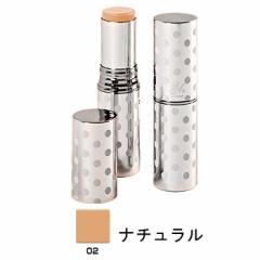 24h cosme (24h コスメ)スティックカバーファンデーション ナチュラル 02+韓国マスク2枚付