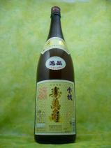 千葉県鴨川の地酒 寿萬亀 金紋1.8L