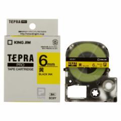 25%OFF【テプラテープ PRO用テープカートリッジ 6mm】キングジム 1134円→850円