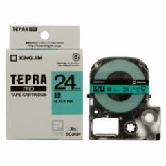 25%OFF【テプラテープ PRO用テープカートリッジ 24mm】キングジム 1566円→1170円 レターパックOK