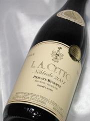 メキシコワイン ラセット ネッビオーロ 750ml