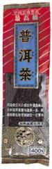 アルファ プーアル茶 400g 中国福建省産一級茶葉を焙煎したものを100%使用!