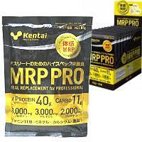 MRP PRO エムアールピープロ 65gx10袋 【プロテイン/Kentai(ケンタイ)/健康体力研究所】