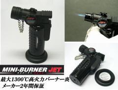 ライター用ガスで使用可能なミニバーナーフレームJET(ブラック)2年保証 再注入式