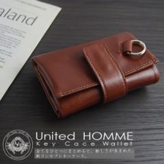 《送料無料》 United HOMME スムースレザー/本牛革 キーケースウォレット/財布 【ブラウン/茶】【UH-1098-1】