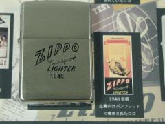 ジッポーZippo ヒストリーロゴ History Logo1948(#200G)★新品!
