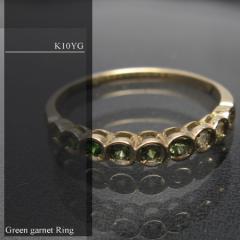 グリーンガーネットグラデーションイエローゴールド(K10YG)スマートリング(指輪) 送料無料 誕生日プレゼント ギフト