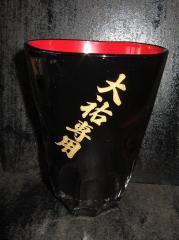 ★オリジナルグラス名入れ♪<漆タンブラー黒>誕生祝・還暦祝・結婚祝プレゼントに!