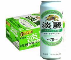 キリン 淡麗グリーン<生>500ml 24缶入り(1ケース)発泡酒【キリンビール】