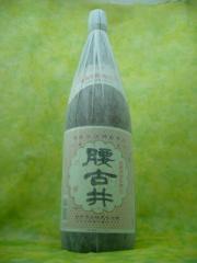 千葉県勝浦の地酒 腰古井 上撰1.8L