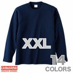 お手頃プライスで品質も確か☆5.6オンス長袖Tシャツ(XXL)/ユナイテッドアスレ UNITED ATHLE #5010-01 無地 大きいサイズ kct lst-c
