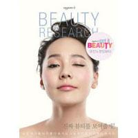 韓国書籍 S.E.Sユジンの「ユジンs ゲット・イット・ビューティー:すべての女性たちが美しくなるその日まで eugenes BEAUTY RESEARCH」