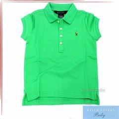 [あす着]ラルフローレン(Ralph Lauren) ベビー・キッズ子供服 ポロシャツ 女の子 371128416-030
