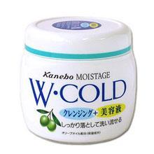 モイスタージュ Wコールドクリーム 270g/メイクや毛穴汚れ