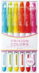 20%off フリクションカラーズ6色セット こすると消えるカラーサインペン