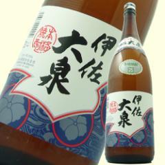 鹿児島県産本格芋焼酎 伊佐大泉 1.8L_まさに伝統の味わい☆