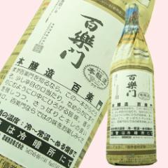 百楽門 本醸造新聞巻き 1.8L