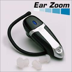 【EarZoom(イヤーズーム)個人用集音器】集音器 小型、耳かけ式集音器、耳かけ式 集音器、集音器、集音機