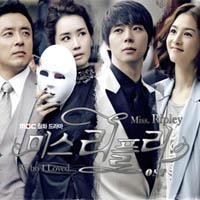 韓国音楽 JYJのパク・ユチョンの'君のための空席'収録「ミスリプリ」O.S.T