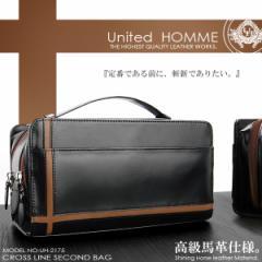 ★送料無料★ セカンドバッグ メンズ 革 鞄 クロスライン 馬革 ダブルファスナー United HOMME 【UH-2175】