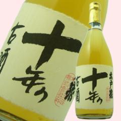 木戸泉 純米【古酒十年】720ml