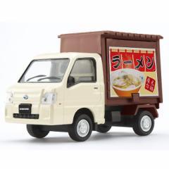 アガツマ●1/36 ダイヤペット【DK-5117 スバルサンバー 軽トラック ラーメン屋】