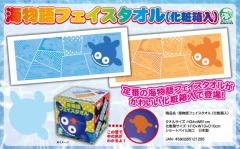 クジラッキー 【フェイスタオル・オレンジ/ブルー】 [2種1セット] 海物語シリーズ 三洋 パチンコ