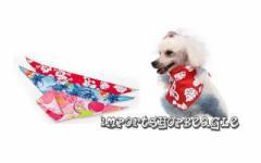 メール便送料無料!!ワンちゃん用バンダナ【犬用品・ペットグッズ・DOG】