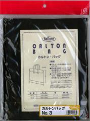 20%off カルトンバックNO3 木炭紙半切用 ホルベイン600×420ミリ