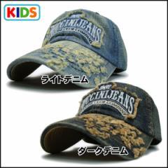 帽子 小さめサイズ 子供サイズ ダメージ デニムキャップ クラッシュ加工 PU