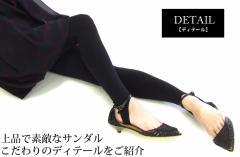【80%OFF】オープントゥ メッシュサンダル 訳有り【レディース