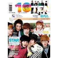 韓国芸能雑誌 10TEN(テンテン) 5月号(ユーキス表紙/ビックバン、東方神起、ビースト記事 外)