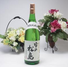 宮城酒類 雪の松島 特別純米 1800ml(宮城県)