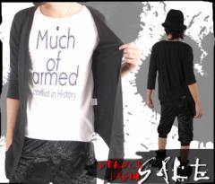 【2点SET】ベスト+7分袖ロゴTee☆ホワイト×ブラック(型番28328-B」)