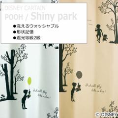 【デザインカーテン】洗える!DISNEYプーさん シャイニーパーク 既製サイズ 幅100x丈135cm