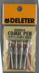 20%off セブラ タマペン 10本入り (サジペン・カブラペン)