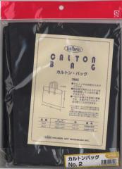 20%off カルトンバックNO2 木炭紙全版用 ホルベイン720×550ミリ