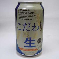 激安発泡酒 ☆こだわりの凜麦(生)AL5% 350ml×24本×3セット