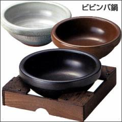ビビンバ鍋 14-02619/14-02618/14-02620■調理後、そのまま器として使える便利な土鍋!最後まで温かい料理が食べられる♪/陶板
