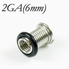 【メール便 送料無料】ハーフフレア スプリング 2GA(6mm) サージカルステンレス316L【ボディピアス シングルフレア】2ゲージ(6ミリ) ┃