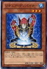 リチュア・ディバイナー ノーマル GENF-JP027 水属性 レベル3 【遊戯王カード】
