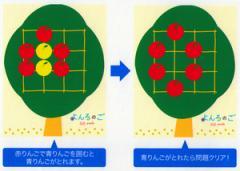 はじめてでもたのしめる囲碁ゲーム【よんろのご】幻冬舎エデュケーション