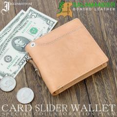 イギンボトム【サラマンダー】数量限定◆カードスライダー ウォレット 財布◆レザー ヌメ 牛革◆IG703