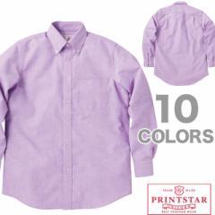 オックスフォードボタンダウンシャツ長袖#00802-OLS Printster プリントスター CST