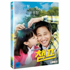 韓国映画 チャ・テヒョン、キム・スジョン主演映画「チャンプ」(2DISC)DVD(+英語字幕)