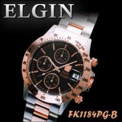 送料無料★ELGIN エルジン腕時計 クロノグラフダイバーウォッチ FK1184PG-B■メンズ腕時計,男性用腕時計,ダイバーズウォッチ
