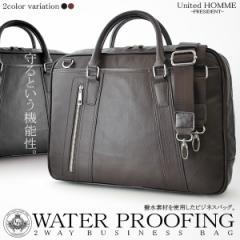 《送料無料》 United HOMME -President- ウォータープルーフ2WAYビジネスバッグ 【UHP-2254】