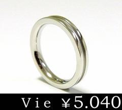 送料無料【vie】ステンレスリング/ヴィー/マット/刻印可能/指輪/シンプル/ユニセックス/r1143/aut_la